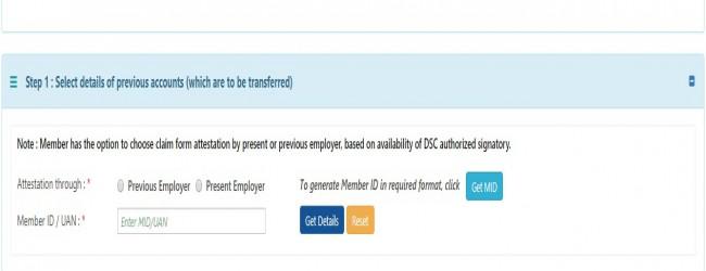 EPF Balance Transfer Online For Employees | WealthtechSpeaks