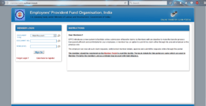 EPF Online Claim Portal