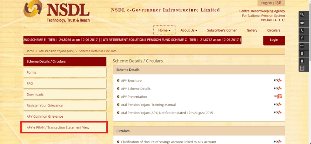 Atal Pension Yojana Portal