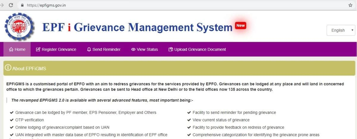 EPF Grievance Management (EPFiGMS) System